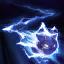 Молниеносный рывок, Lightning Rush